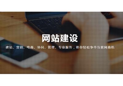 海外企业网站对出口企业有哪些作用?